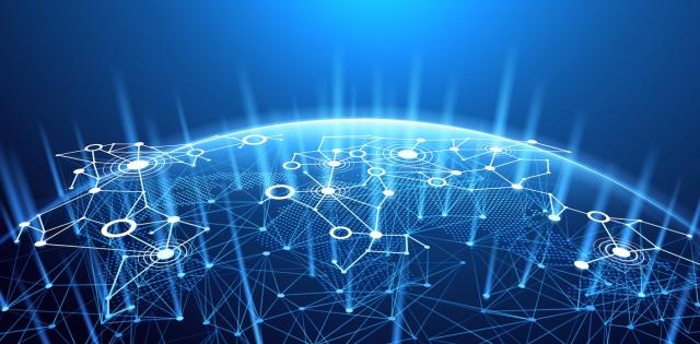blockchainis